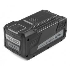 Stiga - Mountfield - Alpina Universal 4Ah 48V Lithium Battery